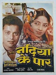 भोजपुरी चित्रपट (Bhojpuri cinema)