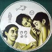 अपू चित्रपटत्रयी (The Apu Trilogy)
