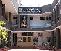 अखिल भारतीय गांधर्व महाविद्यालय मंडळ (Akhil Bhartiya Gandharav Mahavidyalaya Mandal)