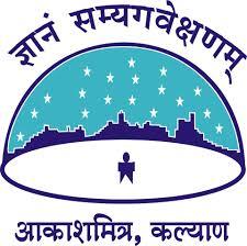 आकाशमित्र, कल्याण (Akashamitra, Kalyan)