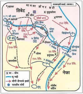 नामकाचूची लढाई (Battle of Namkachu)