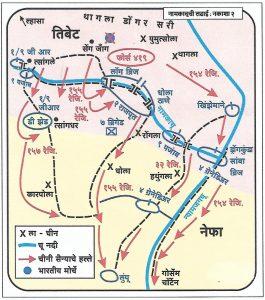 नामकाचूची लढाई (Battle of Namkachu)