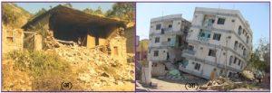 भूकंपाचे संरचनांवर होणारे परिणाम (The Seismic Effects on Structures)