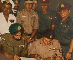 भारत-पाकिस्तान युद्ध, १९७१ (Indo-Pak War, 1971)