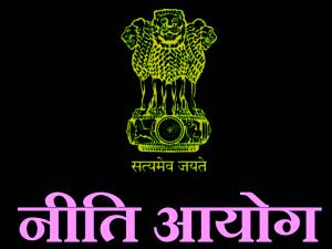 नीती (National Institute For Transforming India – NITI)