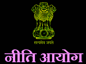 नीती (National Institute For Transforming India – NITI)