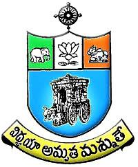 Read more about the article श्री कृष्णदेवराय विद्यापीठ (Shri Krishnadevaraya University)