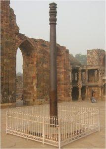 दिल्ली लोहस्तंभ (Delhi Iron Pillar)