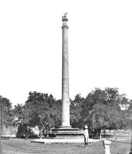 अलाहाबाद स्तंभलेख (Allahabad pillar)