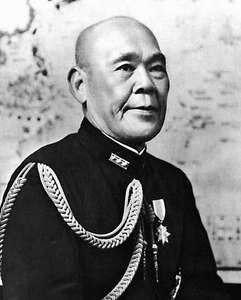ओसामी नागानो (Osami Nagano)