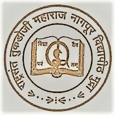 राष्ट्रसंत तुकडोजी महाराज नागपूर विद्यापीठ (Rashtrasant Tukadoji Maharaj Nagpur University)