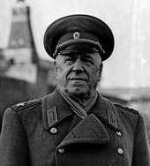 ग्यिऑर्गी झूकॉव्ह (Georgy Zhukov)