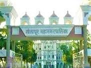 सोलापूर शहर (Solapur City)
