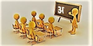 सूक्ष्म अध्यापन कौशल्य (Micro Teaching Skill)