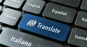 यांत्रिक भाषांतर (Machine Translation)