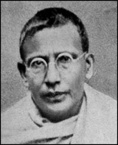 के. सी. भट्टाचार्य (K. C. Bhattacharya)