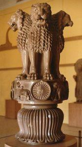 मौर्य कला (Mauryan Art)