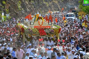 Read more about the article पालखी (Palkhi)