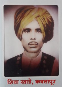 शिवा-संभा कवलापुरकर (Shiwa-Sambha Kawlapurkar)