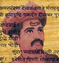 राम जोशी (Ram Joshi)