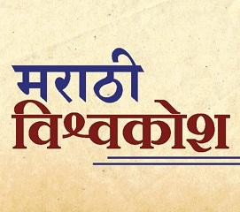 Read more about the article निकुंजविहारी बॅनर्जी (Nikunja Vihari Banerjee)