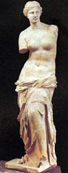 ॲफ्रोडाइटी (Aphrodite)