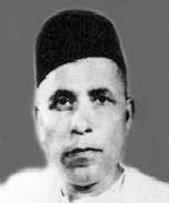 विनायक रामचंद्र हंबर्डे (Vinayak Ramchandra Hambarde)