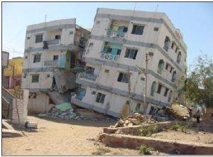 भूकंपाचे प्रबलित काँक्रीट इमारतींवरील परिणाम (Earthquake Affects on Reinforced Concrete Buildings)