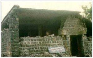 भूकंपरोधक दगडी भिंतीचे बांधकाम (Earthquake-Resistant Stone Masonry Buildings)