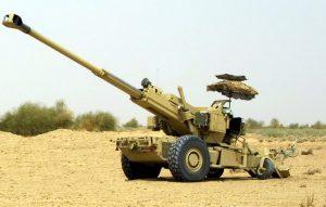 तोफखाना (Artillery)