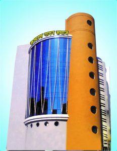 कल्याण गायन समाज (Kalyan Gayan Samaj)