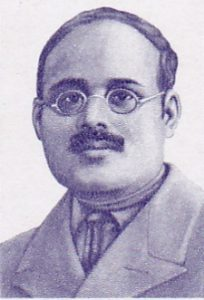 लाला हरदयाळ (Lala Har Dayal Singh Mathur)