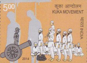 कुका आंदोलन (नामधारी चळवळ) (Kuka Movement)