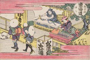 कात्सुशिका होकुसाई (Katsushika Hokusai)