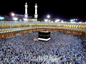 काबा (Kaaba)