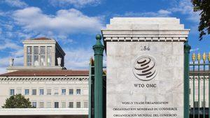 जागतिक व्यापार संघटना (World Trade Organisation)