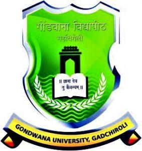 गोंडवाना विद्यापीठ (Gondwana University)