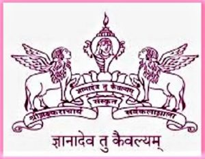 श्री शंकराचार्य संस्कृत विद्यापीठ (Sree Sankaracharya University Of Sanskrit)