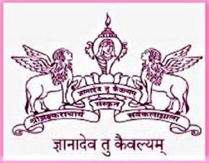 Read more about the article श्री शंकराचार्य संस्कृत विद्यापीठ (Sree Sankaracharya University Of Sanskrit)
