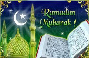 रमजान (Ramjan)