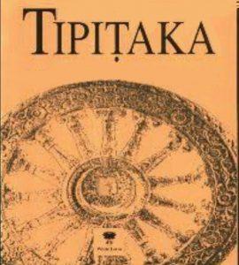 तिपिटकांची भाषा (Tipitkanchi Bhasha)