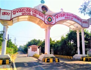 श्री जगन्नाथ संस्कृत विश्वविद्यालय (Shri Jagannath Sanskrit University)