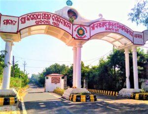 श्री जगन्नाथ संस्कृत विश्वविद्यालय (Shri Jagannath Sanskrit University)