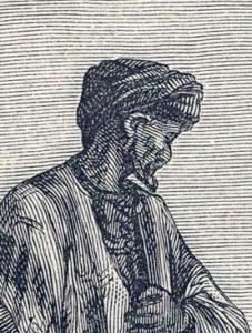 इब्न बतूता (Ibn Battuta)