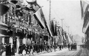 चीनमधील प्रजासत्ताक क्रांती (Chinese Revolution of 1911)
