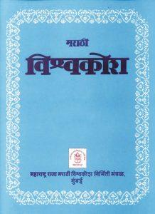 कण्व (काण्व) वंश (Kanva dynasty)