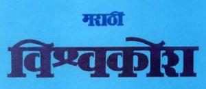 शेतकरी उठाव, १८७५ (Deccan Riots)