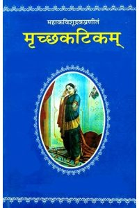 मृच्छकटिकम् (Mrichchakatikam)
