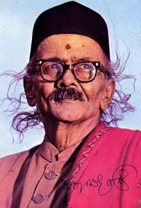 दत्तात्रेय रामचंद्र बेंद्रे (Dattatrey Ramchandra Bendre)