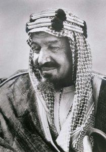 इब्न सौद (Ibn saud)